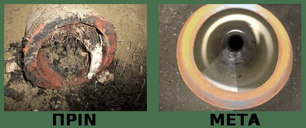 Καθαρισμός αποχέτευσης από ρίζες πριν και μετά στην Βούλα